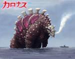Charonas, the plague kaiju