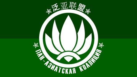 Flag of the Pan Asian Coalition by Nohomers48