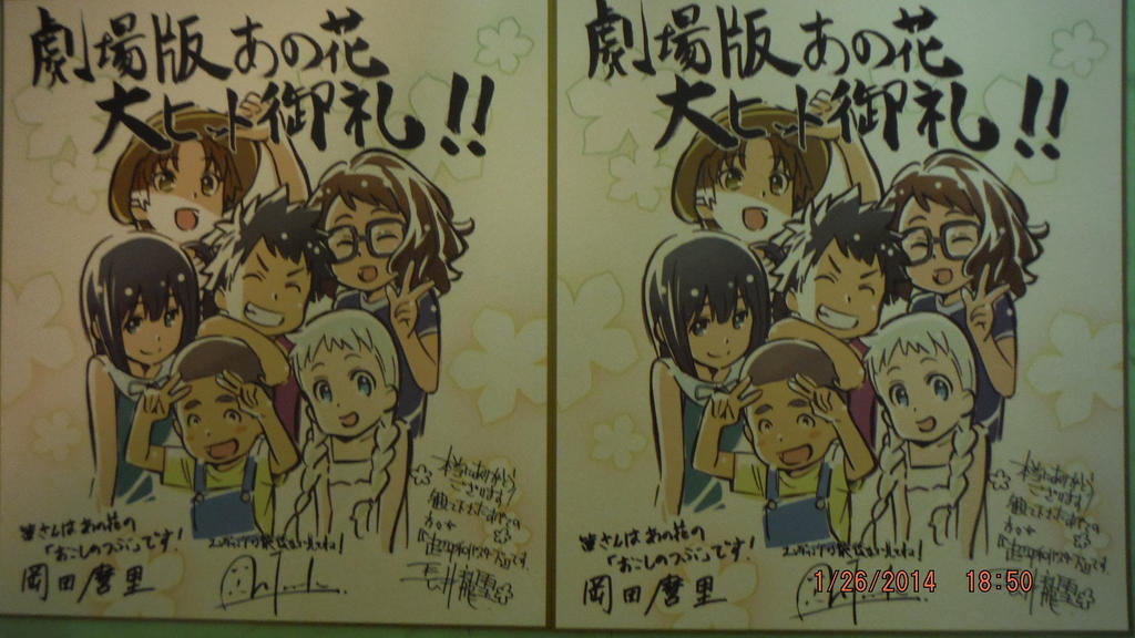 Download Anime Anohana The Movie By Mauistylearts On Deviantart