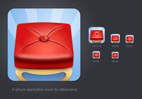 dabandeng icon v2.0 by Ava1219