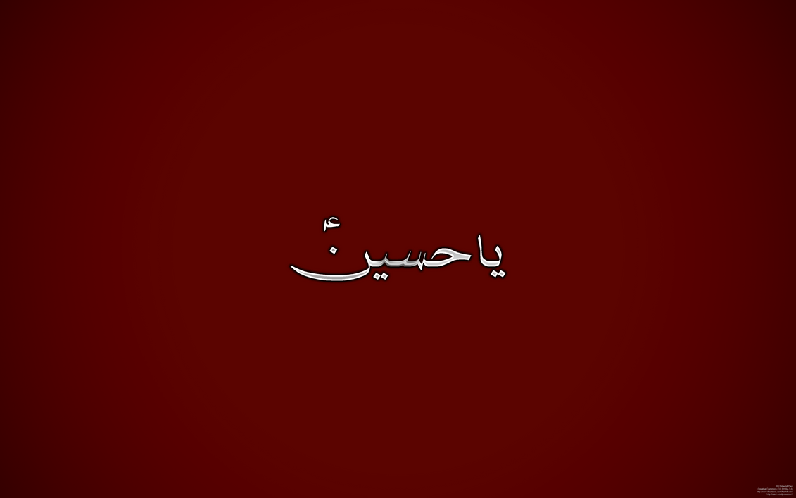 Ya Hussain Wallpapers 2013 Ya-hussain-wallpaper b...