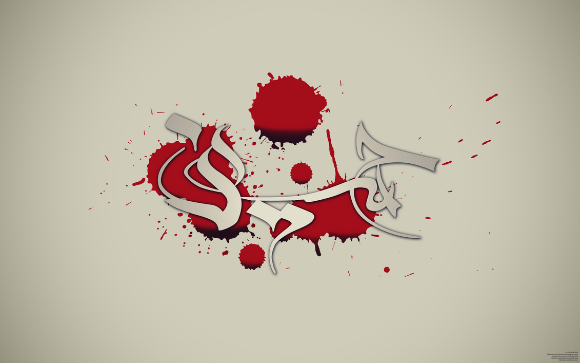 Ya Hussain Wallpapers 2013 Ya Hussain a.s by Kash...