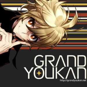 grandyoukan's Profile Picture