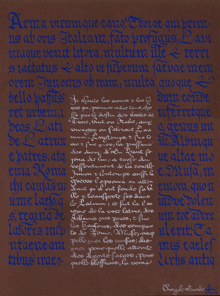 Virgilius-Aeneid by Errance
