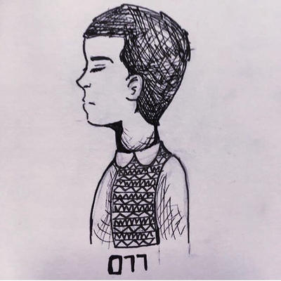 Eleven by wingedmusician