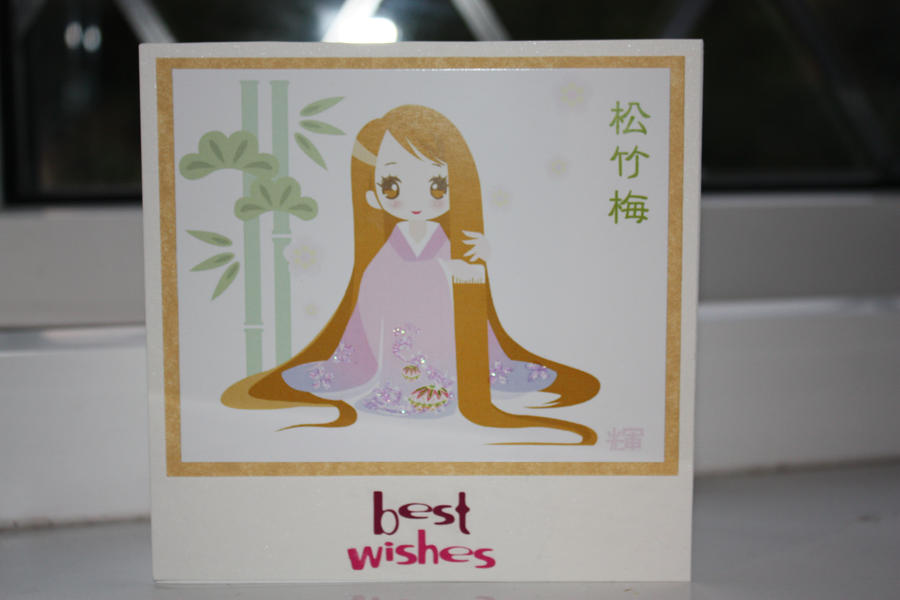 Japanese birthday card by bekkilee on DeviantArt – Japanese Birthday Cards