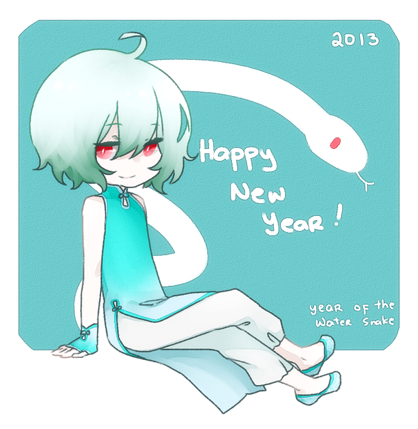 Happy 2013 by aeonmama