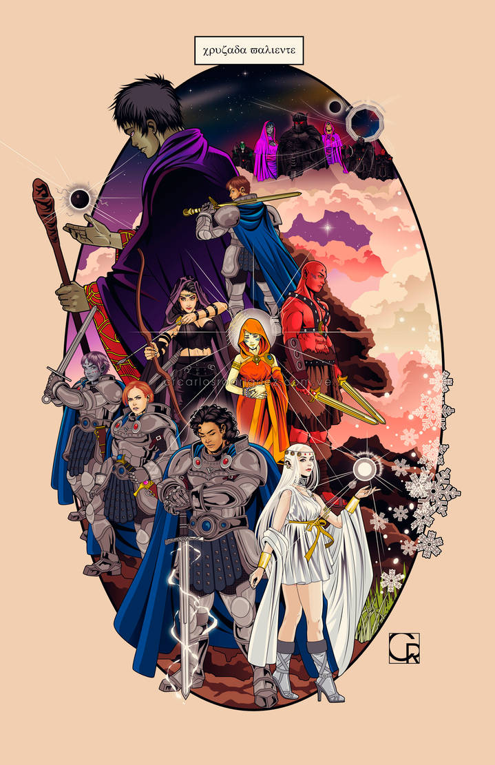 Bravery Crusade by crcarlosrodriguez