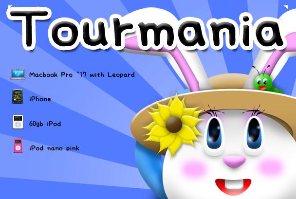 tourmania's Profile Picture