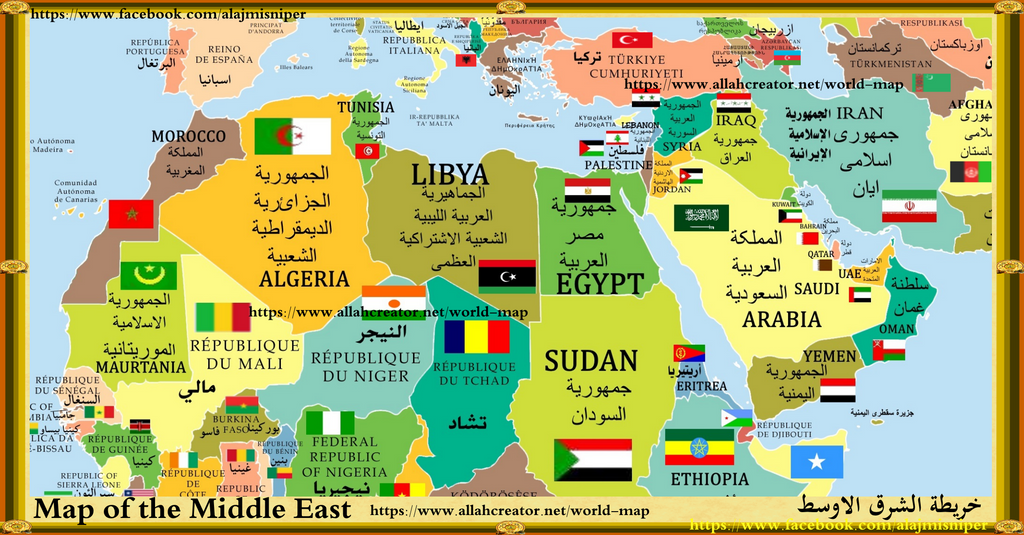 Middle east palestin palestine deviantart political map for middle east by middle east palestin sciox Image collections