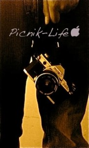 picniklife's Profile Picture