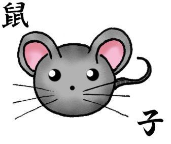 cute rat wallpaper art - photo #18