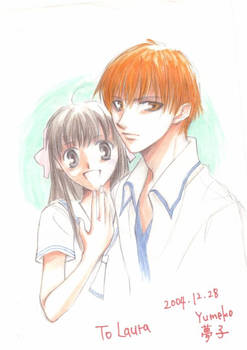 kyo and tohru by yumeko