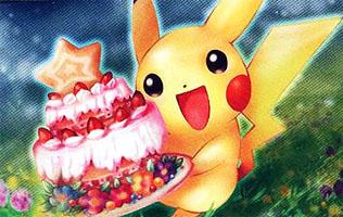 Birthday-pikachu by musicalsinglover