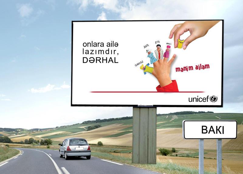 Unicef Billboard 2 by FaiQQ