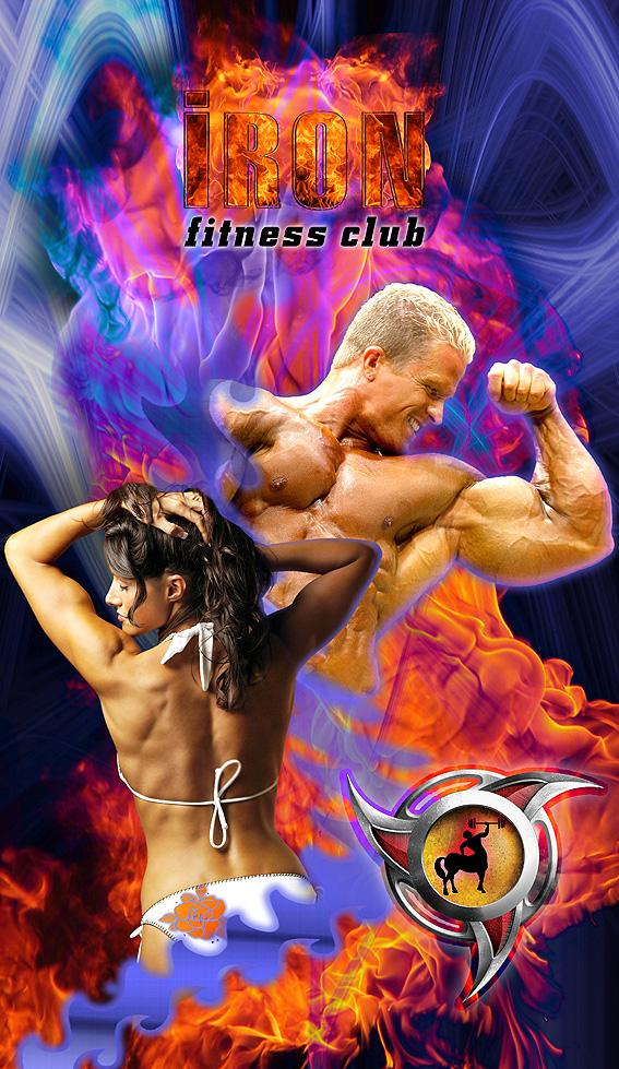 iron fitness club 2 by FaiQQ