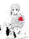 That Bride..