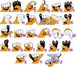 Finger Spelling Chart