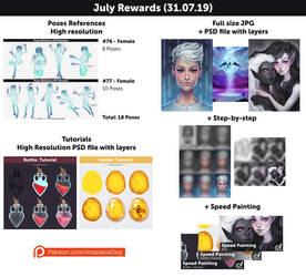 July Rewards!