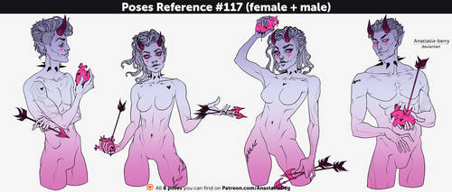 Poses References #117 (female + male)