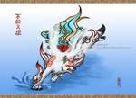 Shiranui Okami: Fire on Water
