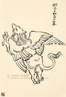 Gryphon of Nihon by rosiesinner