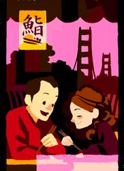 San Francisco Sushi