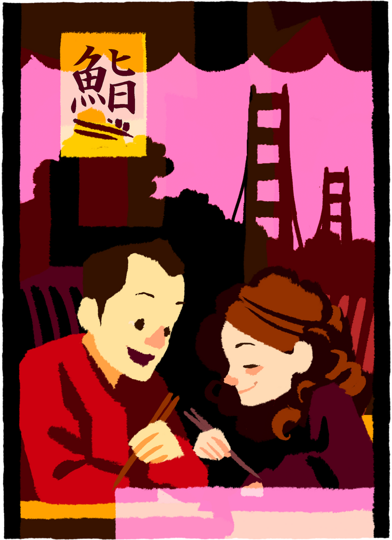 San Francisco Sushi by Nemodemos