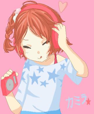 I LIKE MUSIK by Hi-Kamira