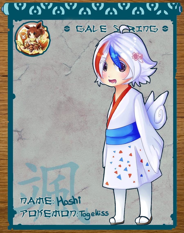 Pokimono: Hoshi by JAYWlNG
