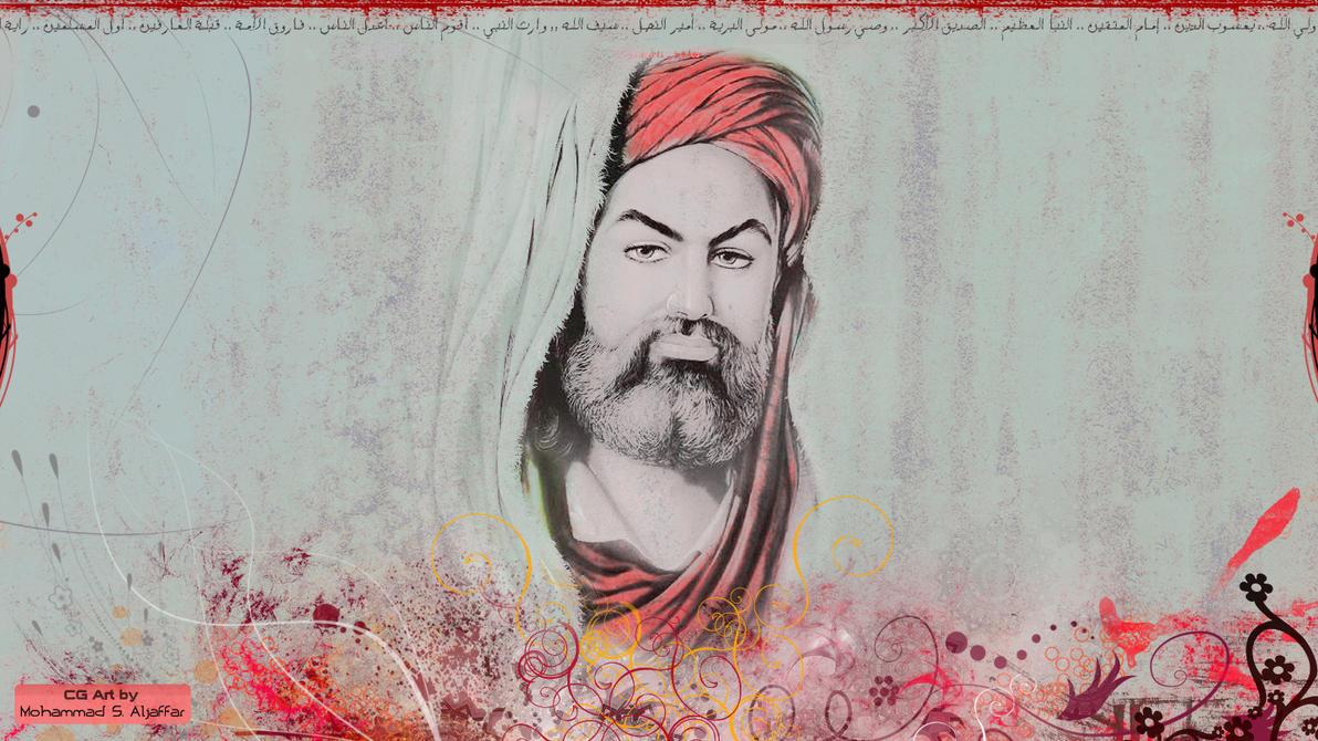 Imam Ali by CreativeQ8