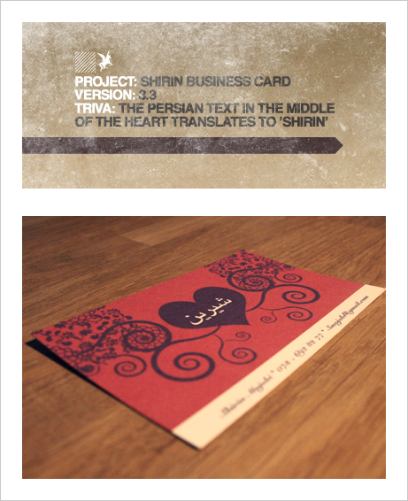 2006 Shirins business card by Deluxive