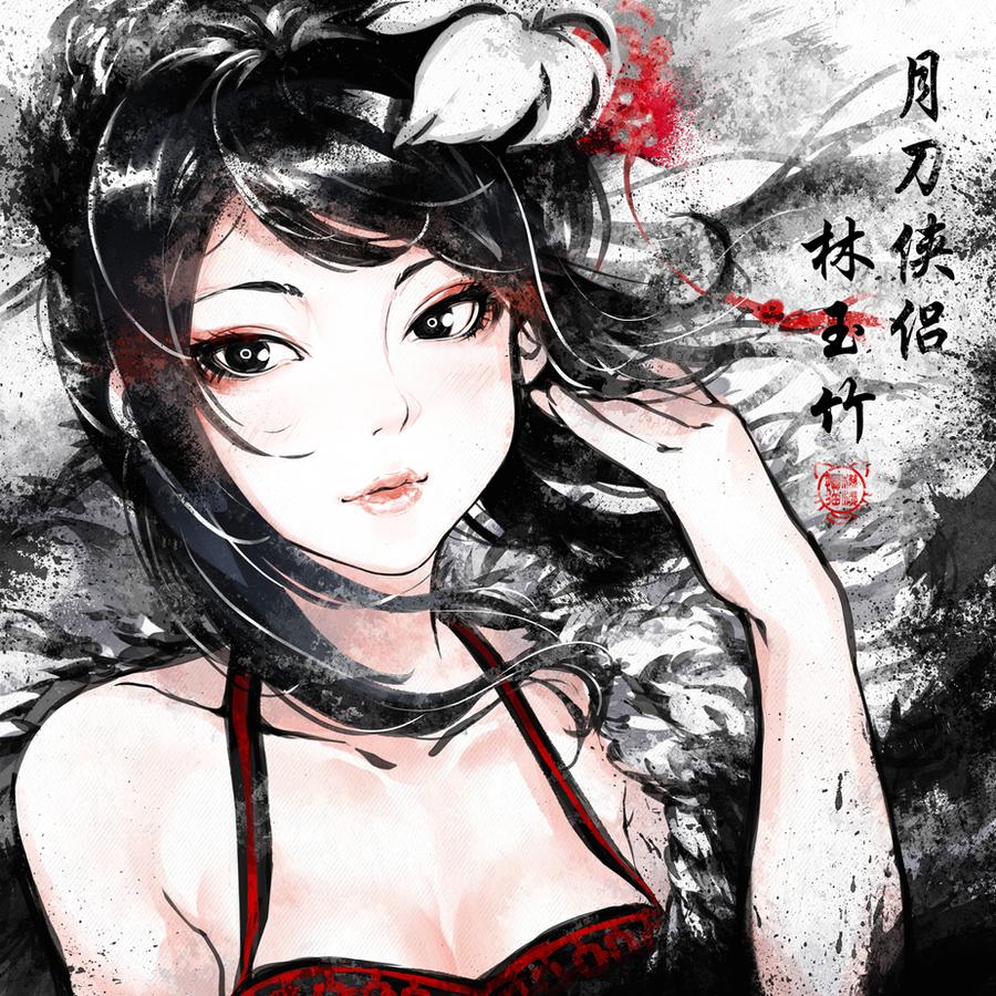 Exiled Princess by RobotCatArt