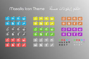 Masalla Icon Themes by hayderctee
