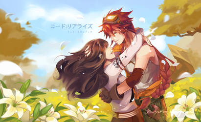 Impey and Cardia