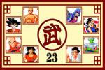 Wallpaper DB Tenkaichi Budokai 23