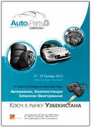 Magazine adv. by Sergey-Alekseev