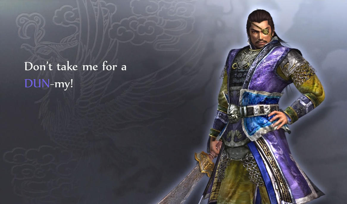 Dynasty warriors 7 xiahou dun