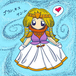 Princess Kenny by odevisky