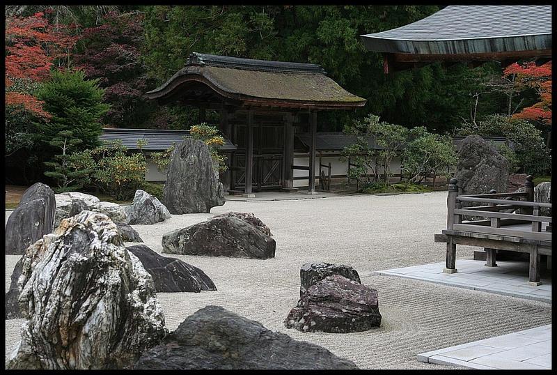 Zen garden by cartezch