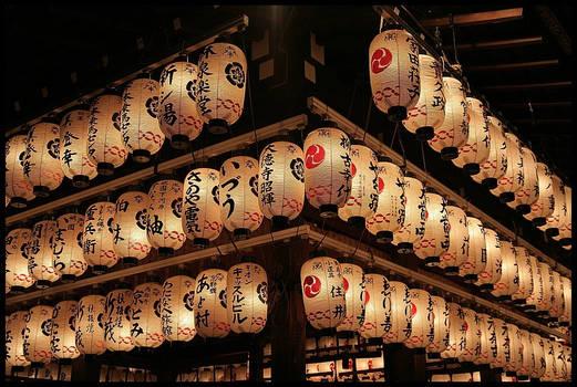 Lanterns in Kyoto
