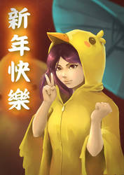 Happy Lunar New Year 2017 by Zeon1309