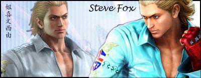 Steve Fox Sig by mbish23