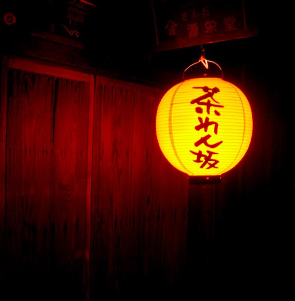[Resim: Lantern_at_Night_by_taoofjord.jpg]