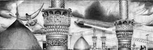 Baynol Haramain by pinkyaliya