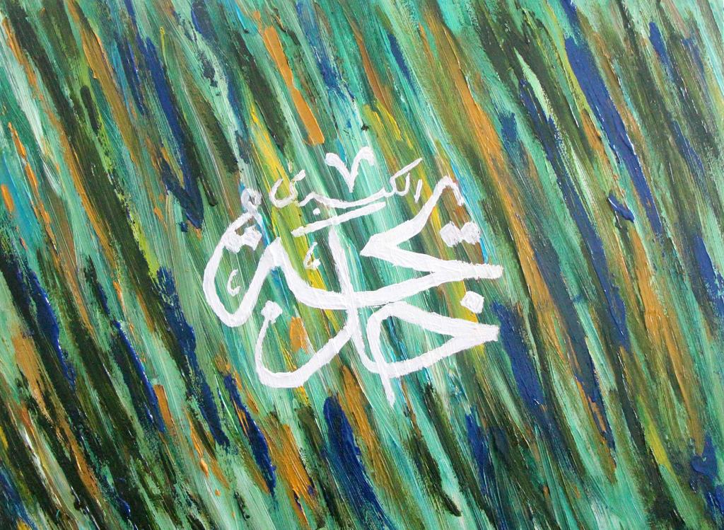 Khadija al Kubra by pinkyaliya