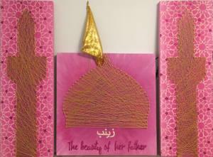 Zaynab - the beauty of her father