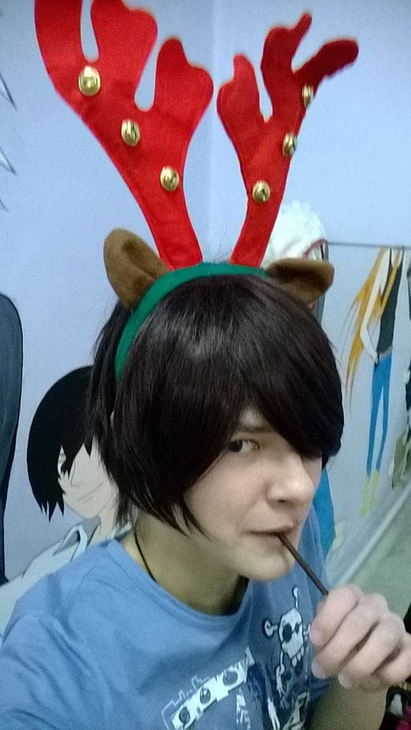 I deer :D by LeeTaemin97