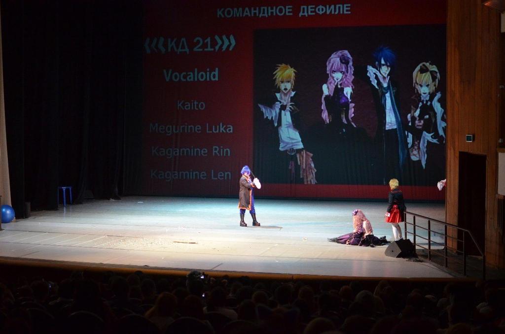 Cosplay: Len Kagamine by LeeTaemin97
