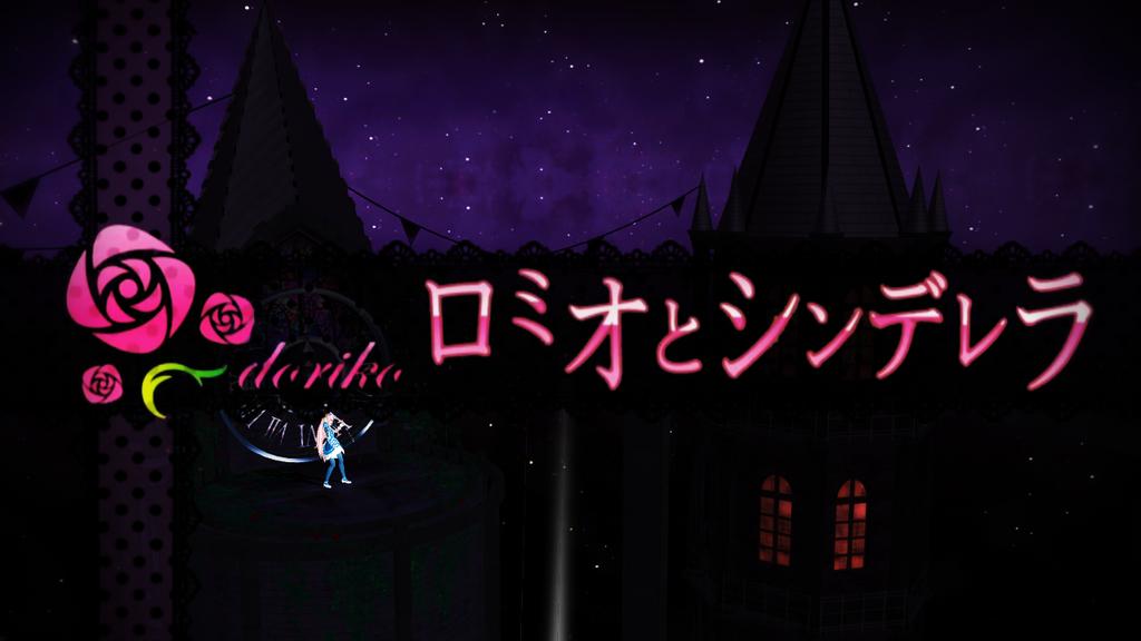 [PDA FT MMD 60fps] Romeo and Cinderella by LeeTaemin97